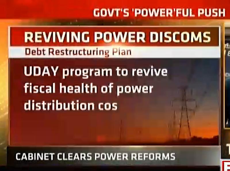 印度内阁批准70亿美元债务重组方案 吹响电力行业改革号角-竺道