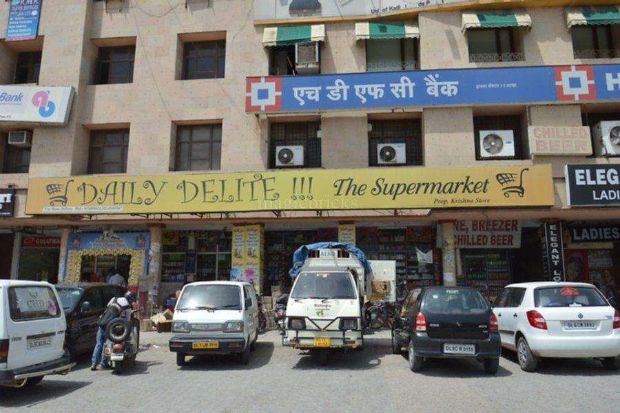 Daily-Delite-The-Super-Market-0-Dwarka-Sector-11-New-Delhi