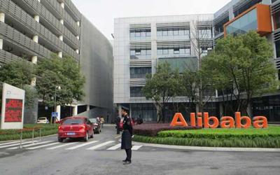 Alibaba0